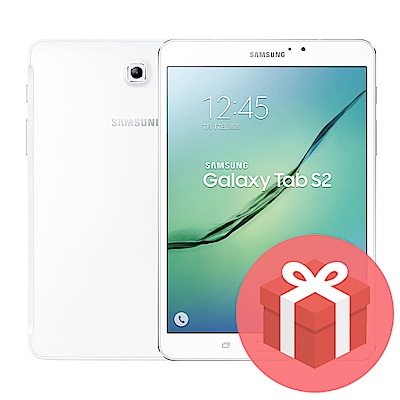 (好禮組)Samsung Galaxy Tab S2 8.0 T713 WiFi平板