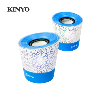 KINYO時尚裂紋炫光立體聲喇叭US181