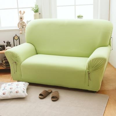 格藍傢飾 繽紛樂彈性沙發套 4 人-青草綠