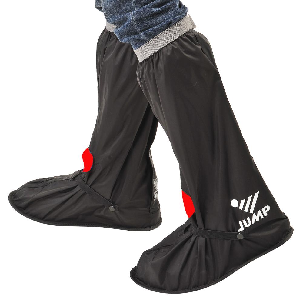 JUMP尼龍反光防水雨鞋套L001(黑紅)-快 @ Y!購物