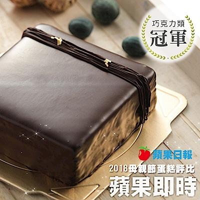 艾波索-巧克力黑金磚方形(6吋)