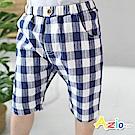 Azio Kids 童裝-短褲 單釦格紋直線鬆緊短褲(藍)