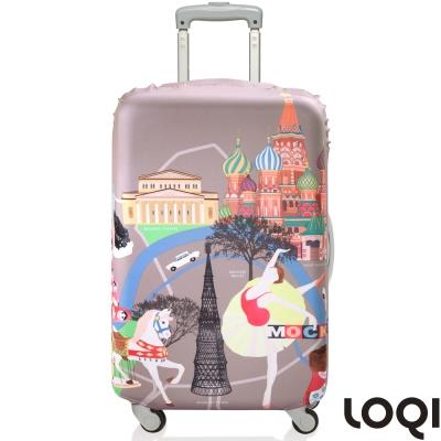 LOQI 行李箱套│莫斯科L號 適用28吋以上行李箱保護套