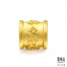 點睛品 Charme 文化祝福 大明咒轉運珠 黃金串珠