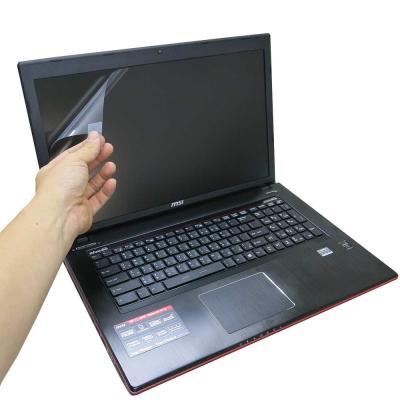 EZstick MSI GE70 2PE 防藍光螢幕貼