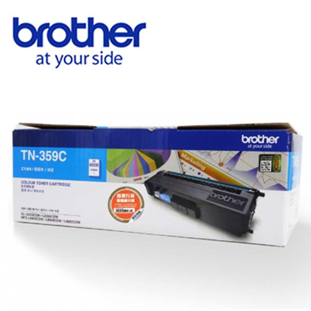 Brother TN-359C 藍色 高容量傳真機碳粉
