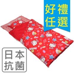 鴻宇HongYew 日本抗菌美國棉 甜蜜夥伴 鋪棉兩用加大型兒童睡袋