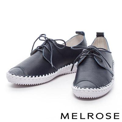 MELROSE 打洞牛皮縫線造型綁帶厚底休閒鞋-藍