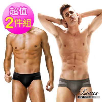 男內褲 超透氣貼身提臀低腰三角內褲-(黑+灰) LOTUS