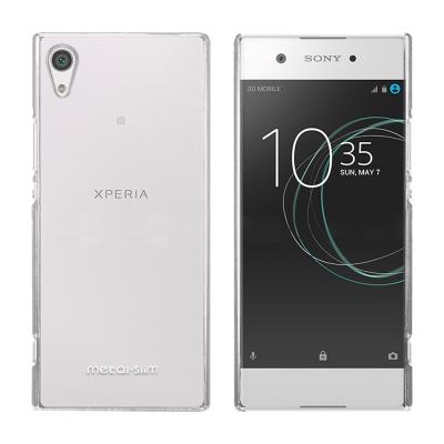Metal-Slim?Sony Xperia XA1 高抗刮PC透明新型保護殼