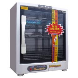 小廚師防蟑紫外線抑菌烘碗機 FU-399