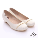 A.S.O 3E舒活寬楦 全真皮拼接菱格奈米窩心低跟鞋 白色