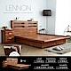 藍儂田園鄉村風系列雙人房間掀床組3件式-床頭-掀床