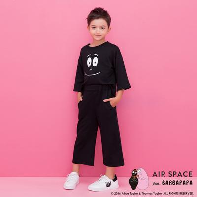 AIR-SPACE-泡泡先生可愛笑臉衛衣休閒套裝-童裝-黑