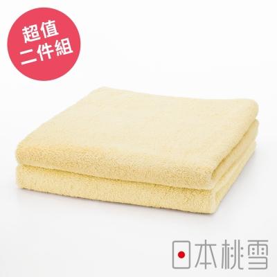 日本桃雪飯店毛巾超值兩件組(奶油黃)