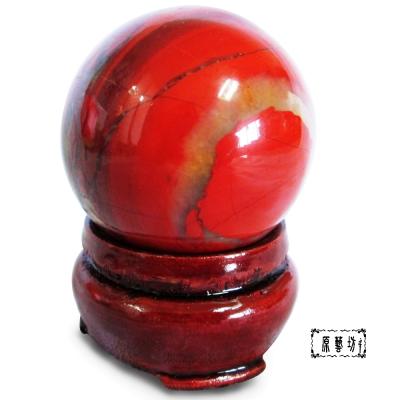 原藝坊  天然頂級 招財開運 紅碧玉圓球(直徑43mm)+木製圓型底座