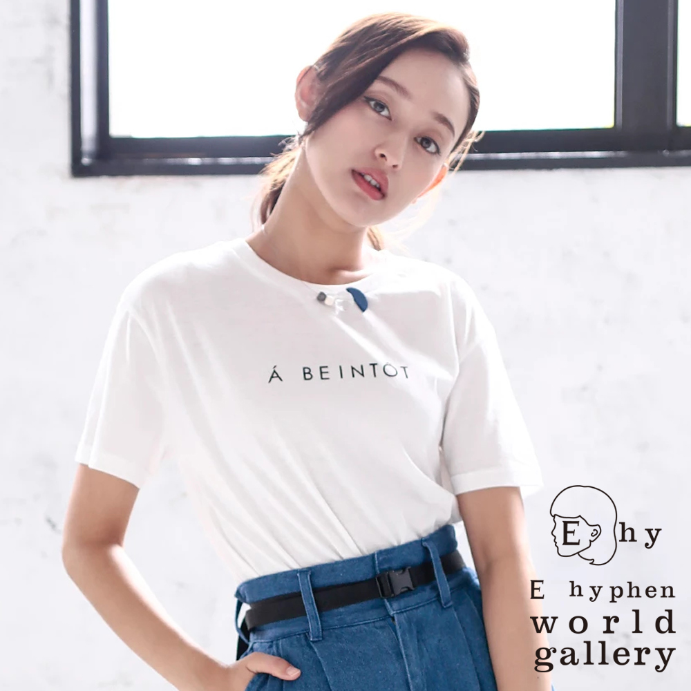 E hyphen 簡約標語圓領落肩T恤