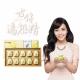 侯佩岑代言 古傳滴雞精x1盒(10瓶) product thumbnail 1
