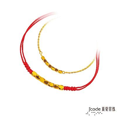 J'code真愛密碼  結晶黃金腳鍊+紅繩手鍊