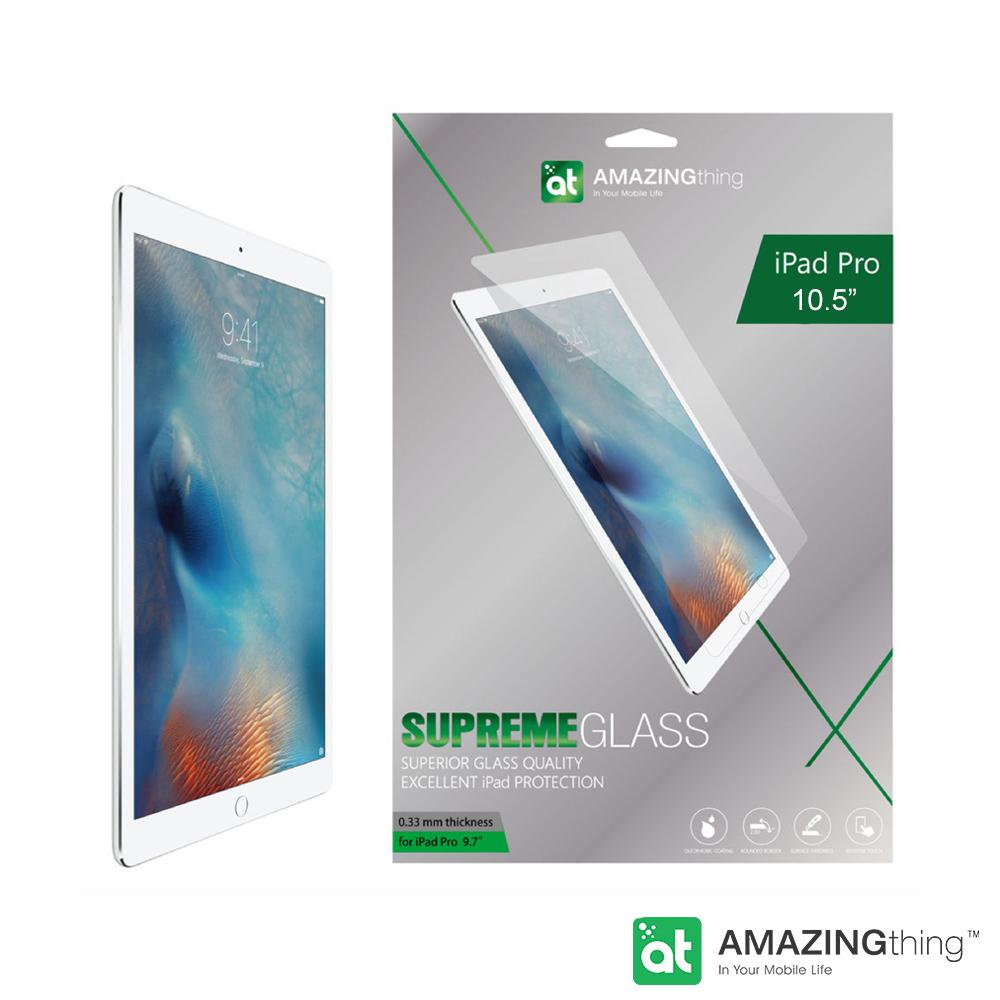 AmazingThing Apple iPad Pro (10.5寸) 強化玻璃保護貼