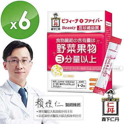 森下仁丹 晶球纖益菌(14條/盒X6盒)