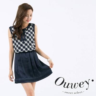 OUWEY歐薇-麻花格紋領口拉鍊背心洋裝