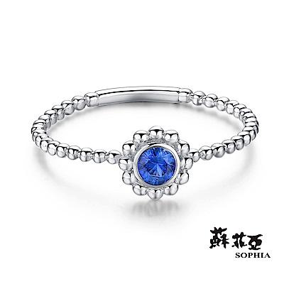 蘇菲亞SOPHIA 藍寶石戒指 - 勿忘我戒指