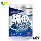 aminoMax邁克仕 海鹽軟糖(8包裝) A113-1