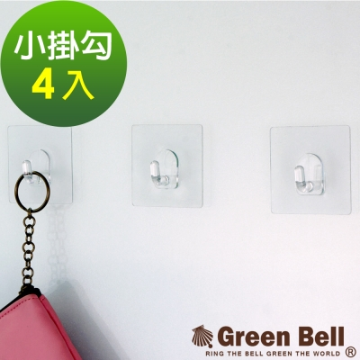 GREEN BELL綠貝EASY-HANG透明無痕掛勾-小掛勾(四入)