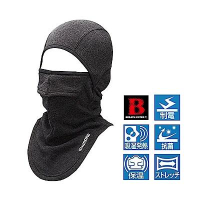 SHIMANO BREATH HYPER+℃ 保暖全罩式面罩 AC-021Q