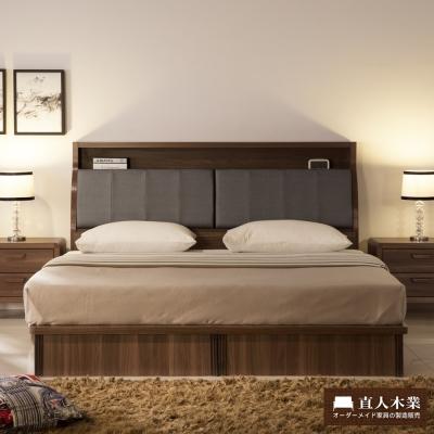 日本直人木業-Italy5尺雙人抽屜床組