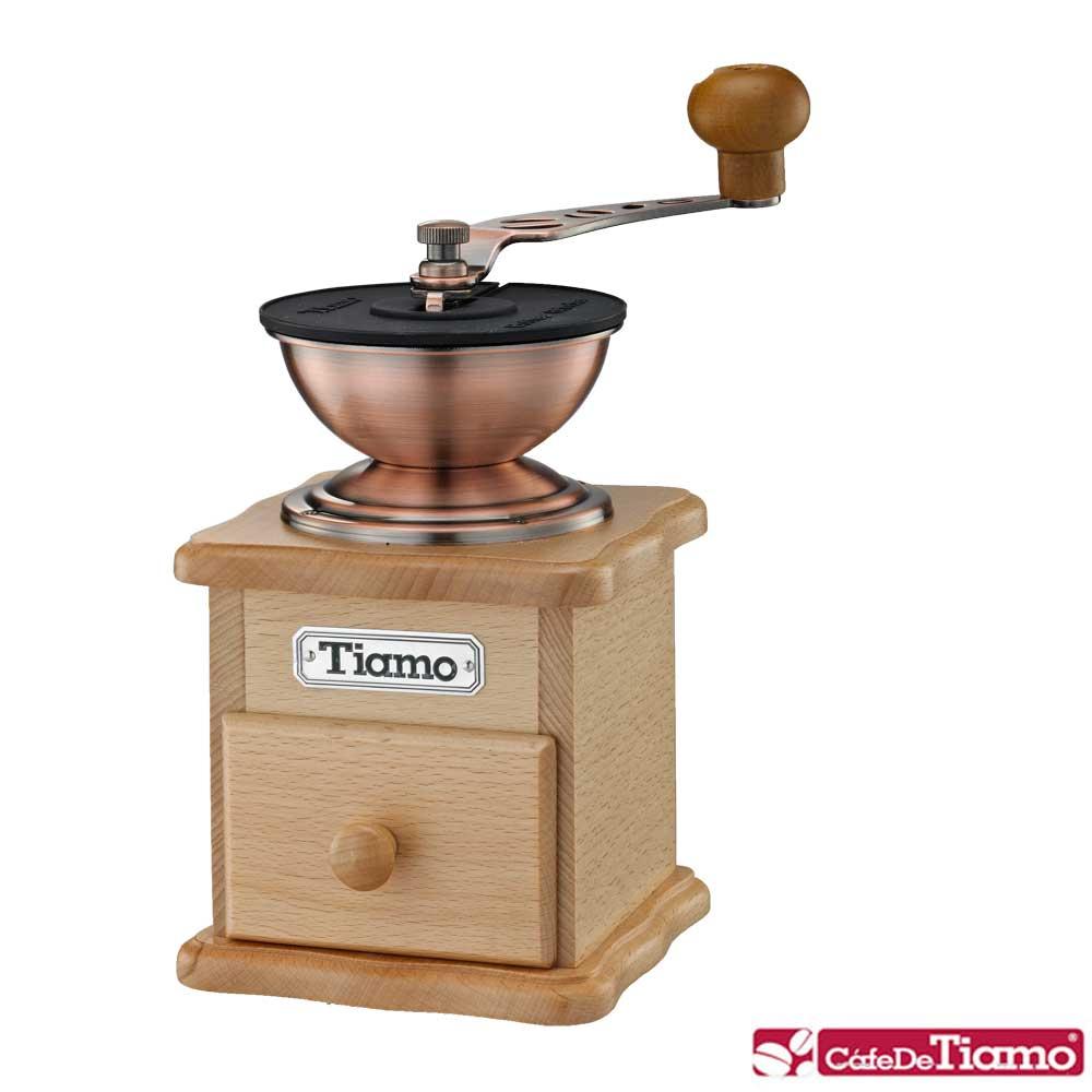 Tiamo 1227 手搖磨豆機附防塵蓋-原色(HG6083BC)