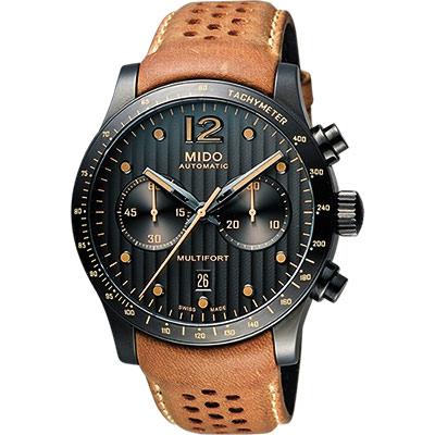 MIDO 美度 Multifort Adventure 先鋒系列探險計時腕錶