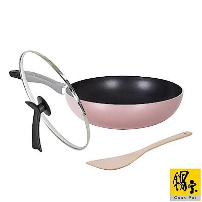 鍋寶金鑽不沾炒鍋30CM-玫瑰金(含鍋蓋+鍋鏟)