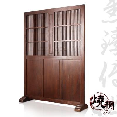 燒桐-雋臻傳世-蒼梧侯丞單片式屏風(職人手工)W120*D29.5*H160 cm