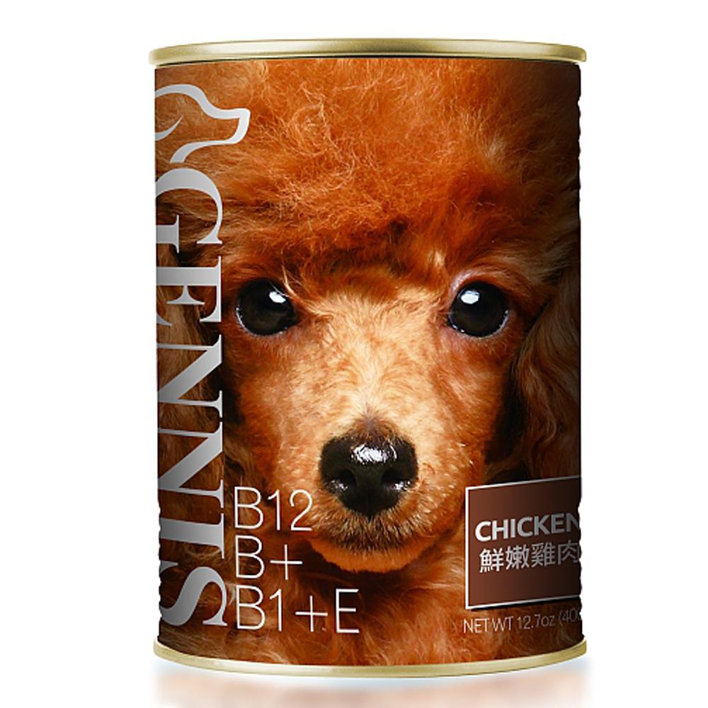 MDOBI摩多比- 吉尼斯犬餐罐 鮮嫩雞肉400G(24罐)