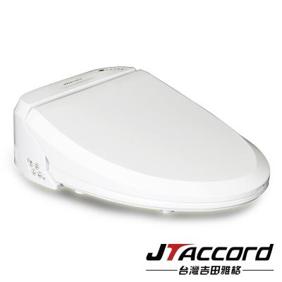 台灣吉田-智能型微電腦遙控馬桶蓋-標準版-JT-200B