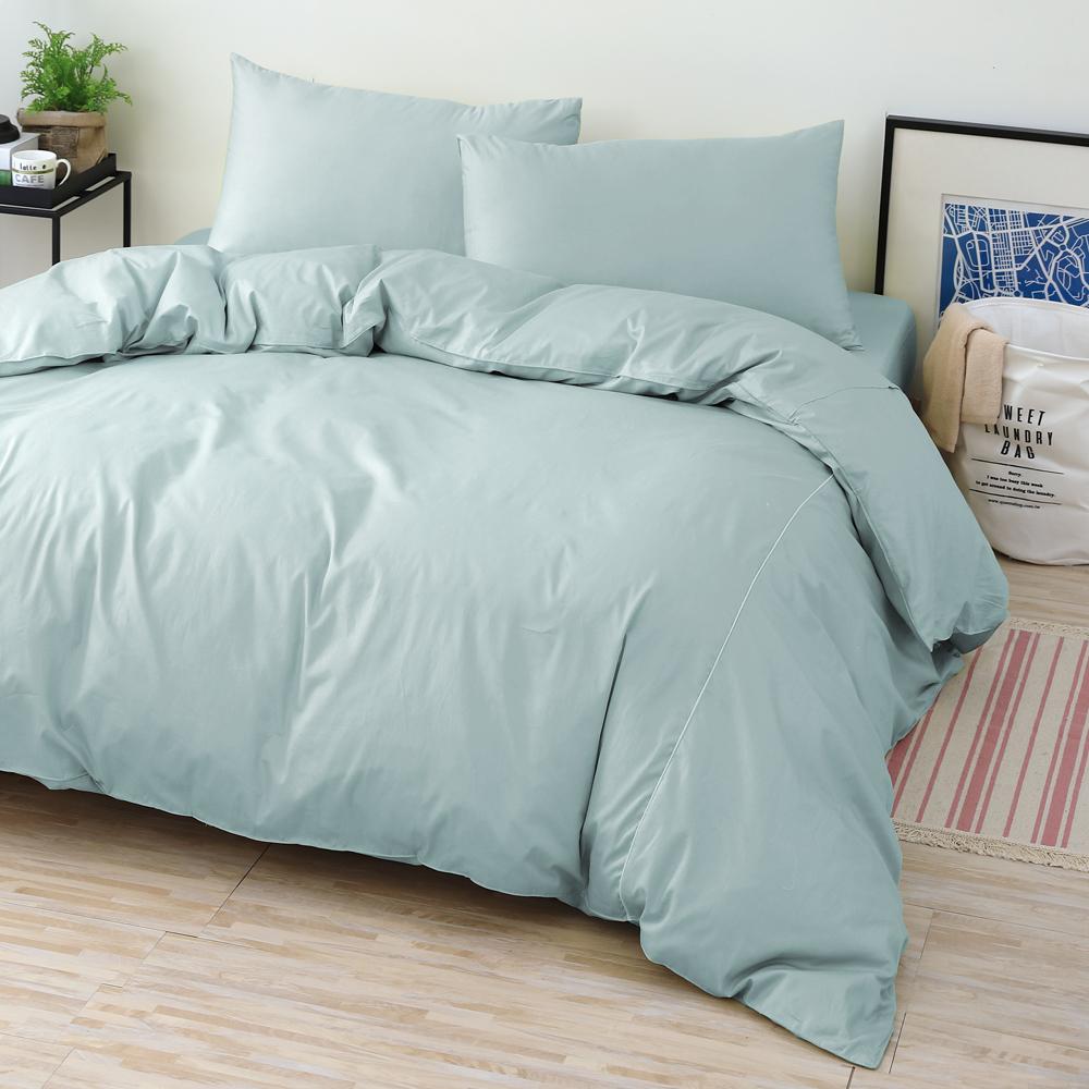 GOLDEN-TIME-純色主義-200織紗精梳棉-薄被套床包組(灰藍-單人)