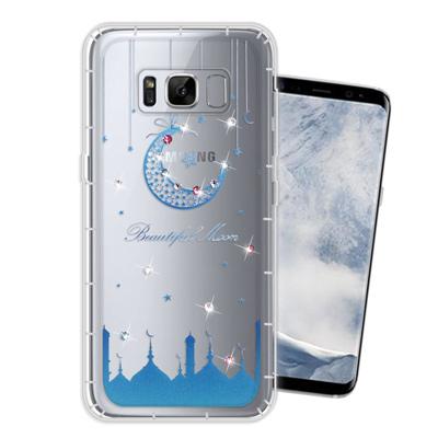 WT Samsung Galaxy S8+/S8 Plus奧地利水晶空壓手機殼(...