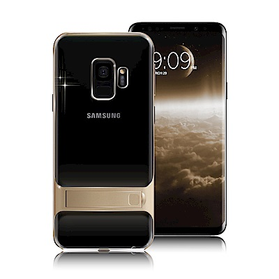 AISURE for Samsung Galaxy S9 魔法防撞支架手機殼