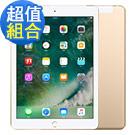 (超值組合包) Apple 全新 2017 iPad 4G LTE 32G 9.7吋 平板電腦