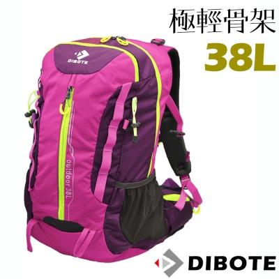 迪伯特DIBOTE 極輕骨架。人體工學38L登山背包/登山包 (紫)