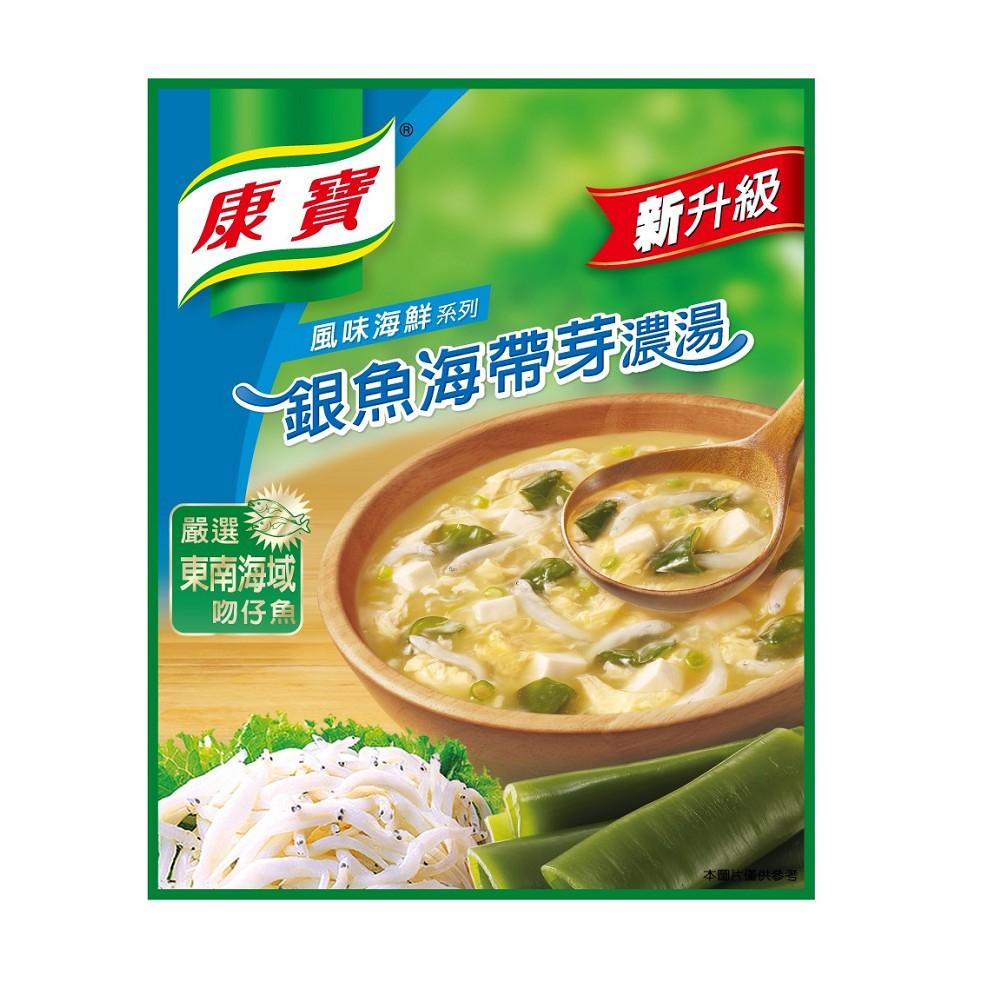 康寶 新銀魚海帶芽濃湯(42gx2入)