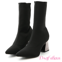 D+AF 秋冬穿搭必備美靴