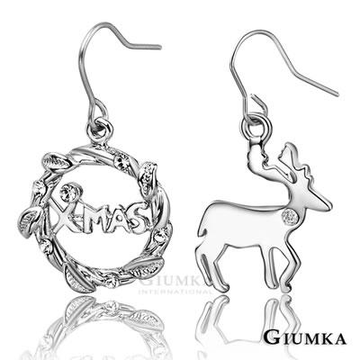 GIUMKA耳環 麋鹿與花圈耳勾耳環(銀色白鋯)