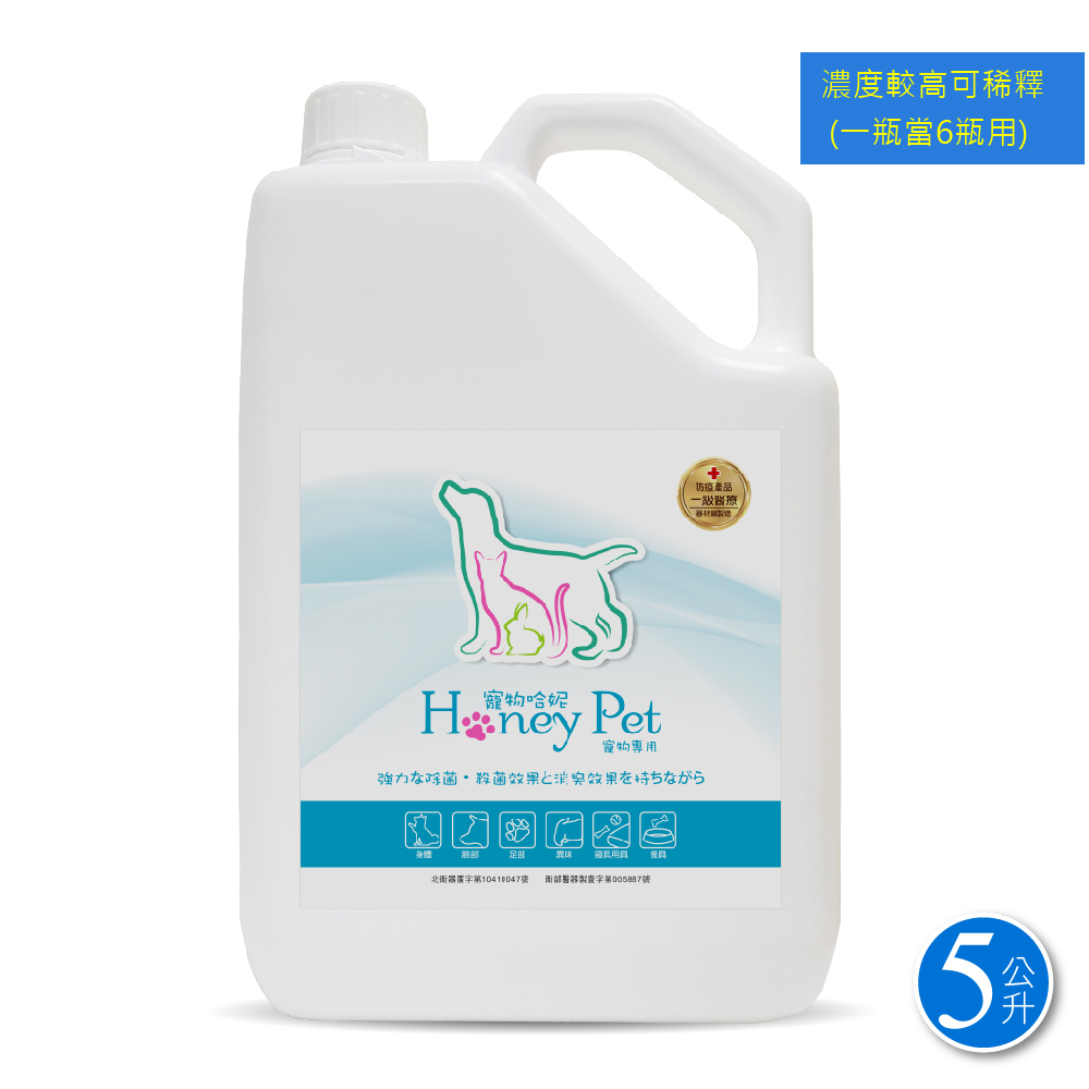 日本宜家利 寵物哈妮抗菌除臭清潔液(濃縮補充5000ml)