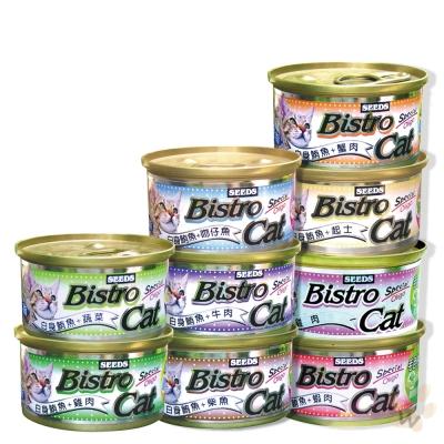 SEEDS Bistro Cat 特級銀貓健康餐罐80g*24罐-白身鮪魚+蟹肉