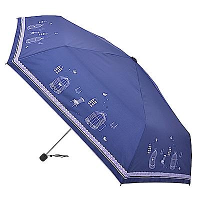 2mm 銀膠抗UV 鳥籠物語超細鉛筆傘 (深藍)_快速到貨