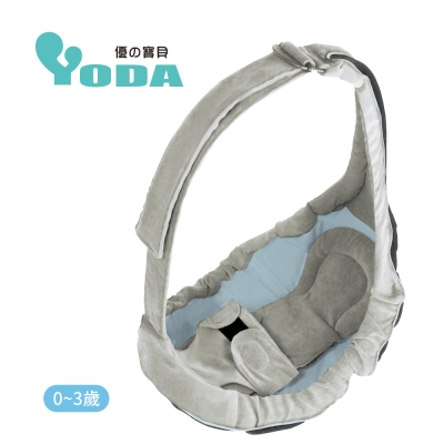 YoDa 時尚嬰兒揹帶(淡雅灰/經典黑)