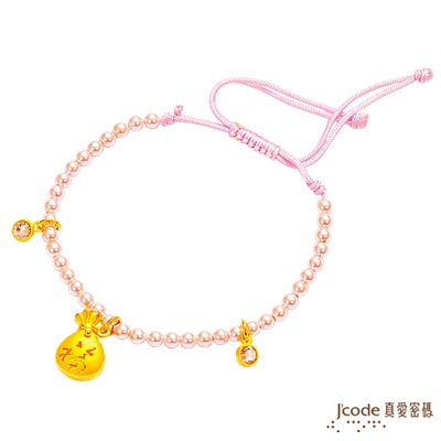 J'code真愛密碼 聚福袋純金珍珠手鍊